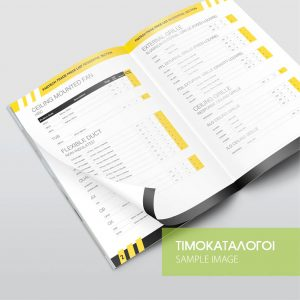 timokatalogoi